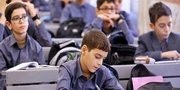 وضعیت مدارس در روز شنبه ۳۱ فروردین
