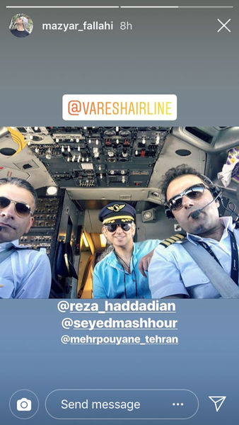 خلبانی آقای خواننده معروف+عکس