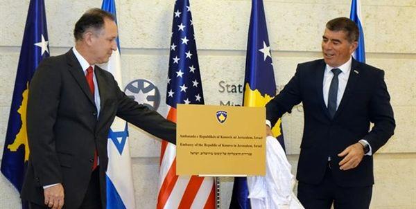 افتتاح سفارت کوزوو در قدس اشغالی فاقد اعتبار است