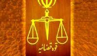 حمله همزمان مردم سالاری و BBCبه فراخوان دادسرای ارشاد! + عکس