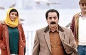 """آیا فیلم """"مطرب"""" خواهان تغییر رفتار جمهوری اسلامی است؟!"""