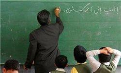 مثلت آموزشی صلاحیت حرفهای معلمان در ایران