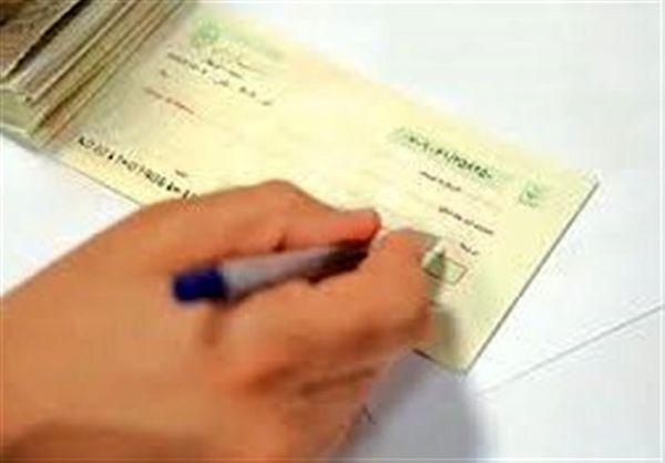 ۴ اقدام بانکی که به صورت یکپارچه علیه صادرکننده چک بلامحل اعمال میشود