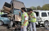 جریمه یک میلیون تومانی برای تماشای تصادف در ابوظبی
