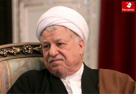 واکنش مسئولان داخلی و خارجی به درگذشت آیتالله رفسنجانی