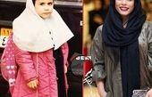 عکس کودکی ملیکا شریفی نیا بدون کوچکترین تغییری