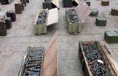 کشف سلاح و تجهیزات پزشکی آمریکایی و انگلیسی در سوریه