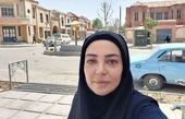 رزیتا غفاری در تهران قدیم + عکس