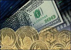 پیشبینی اکونومیست از کاهش نرخ تورم ایران