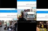 موج جدید اهانت به اسلام/ تمسخر عزاداری محرم توسط دویچهوله آلمان
