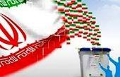 شروع انتخابات مرحله دوم مجلس در ۱۰ حوزه انتخابیه