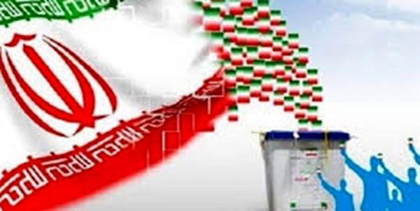تقدیم طرح اصلاح قانون انتخابات و شوراها به هیئت رئیسه مجلس