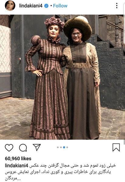 عکس لباس و تیپ اروپایی لیندا کیانی