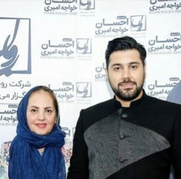 احسان خواجه امیری و مادرش + عکس