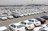 قیمت جدید خودروهای داخلی (۱۱ دی ۹۸)/ استپوی ۲۲۵ میلیون شد!