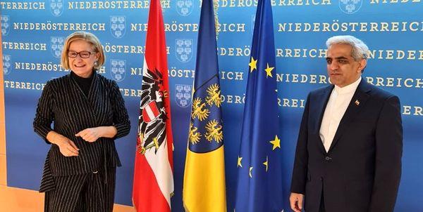 سفیر ایران به سنت پولتن اتریش سفر کرد