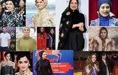 پرکارترین بازیگران زن بهار 98+عکس
