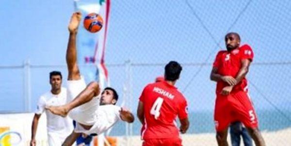 قهرمانی ایران با پیروزی مقابل روسیه