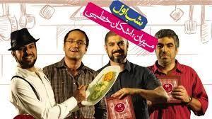 گلایه بیژن بیرنگ از بازپخش «شام ایرانی»
