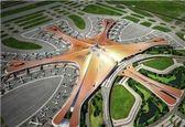 بزرگترین مرکز حمل و نقل هوایی در جهان+تصاویر