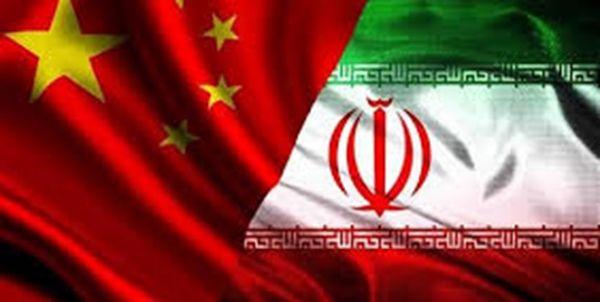آمریکا تحریمهای غیرقانونی علیه ایران را بردارد