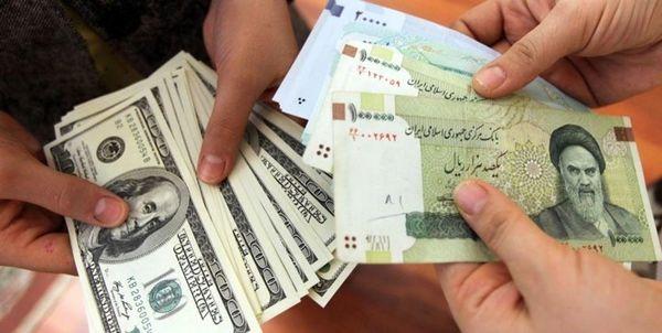 افت قیمت سکه و ارز + جدول