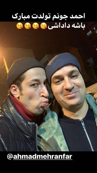 بوسه بهرام افشاری و بازیگر معروف + عکس