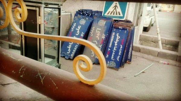 پست جنجالی مسعود ده نمکی!+عکس
