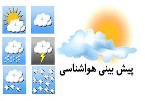 پیشبینی وضعیت آب و هوای استانها +جدول
