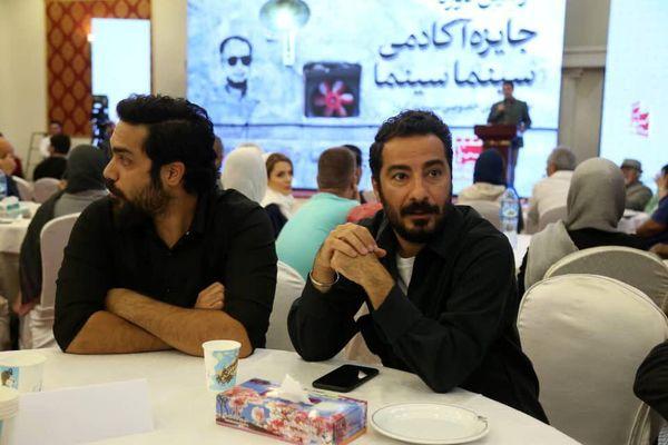 نوید محمدزاده و هومن سیدی در مراسم جایزه آکادمی سینماسینما