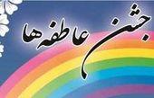۱۲ هزار دانش آموز محروم در استان تهران