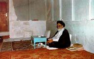 رهبر انقلاب در سخنرانی امروز به کدام بیانیه امام در دهه ۲۰ اشاره کردند؟