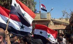 پرچم سوریه در درعا به اهتزاز درآمد