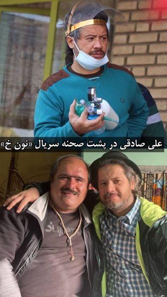 علی صادقی در پشت صحنه سریال نون خ + عکس