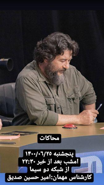 امیرحسین صدیق با ظاهر جدید + عکس