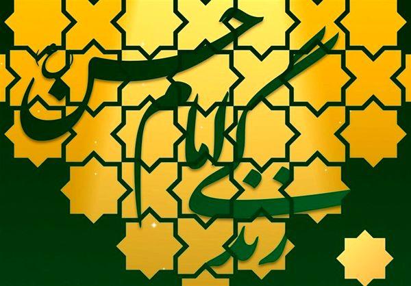 مواعظ رمضانی رهبر انقلاب|«زندگی امام حسن(ع)»+عکس