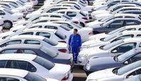 قیمت روز خودرو در ۲۷ دی