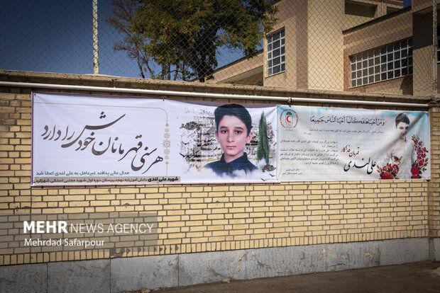 بزرگداشت قهرمان ملی، شهید علی لندی