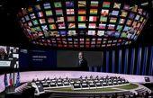 برگزاری اولین کنگره فیفا به صورت وبیناری