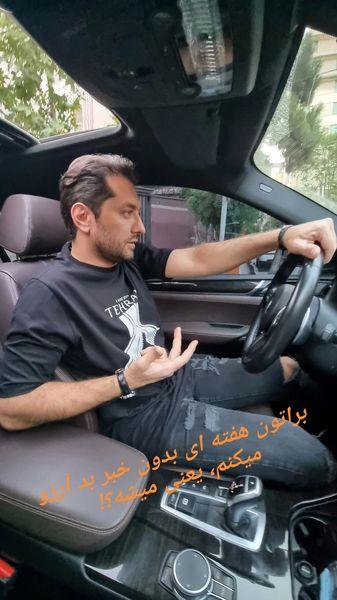 ماشین لاکچری بهرام رادان در خیابان های تهران + عکس