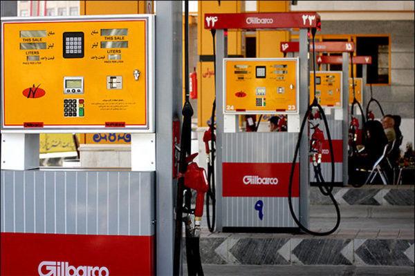 دلیل تعطیلی ۴۰ پمپ بنزین چه بود؟
