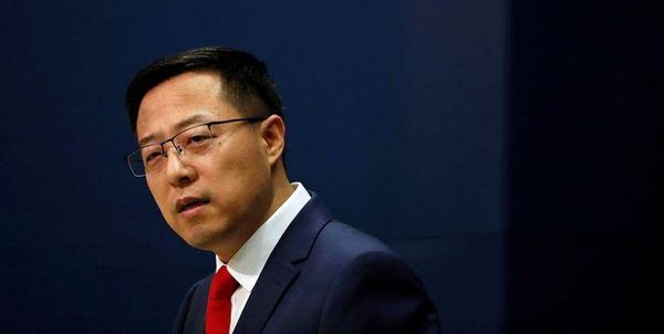 چین استاندارد دوگانه استرالیا و تبعیض علیه مسلمانان را محکوم کرد