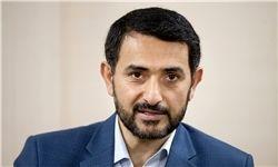 بازرسی آژانس از دانشگاه ایرانی، نوعی آپارتاید علمی است