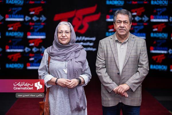 عکس پدر و مادر باران کوثری