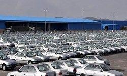 اعلام قیمت جدید خودروها در کما