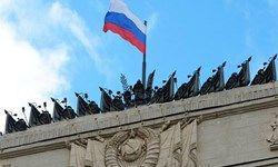 وزارت خارجه روسیه سفیر هلند را احضار کرد