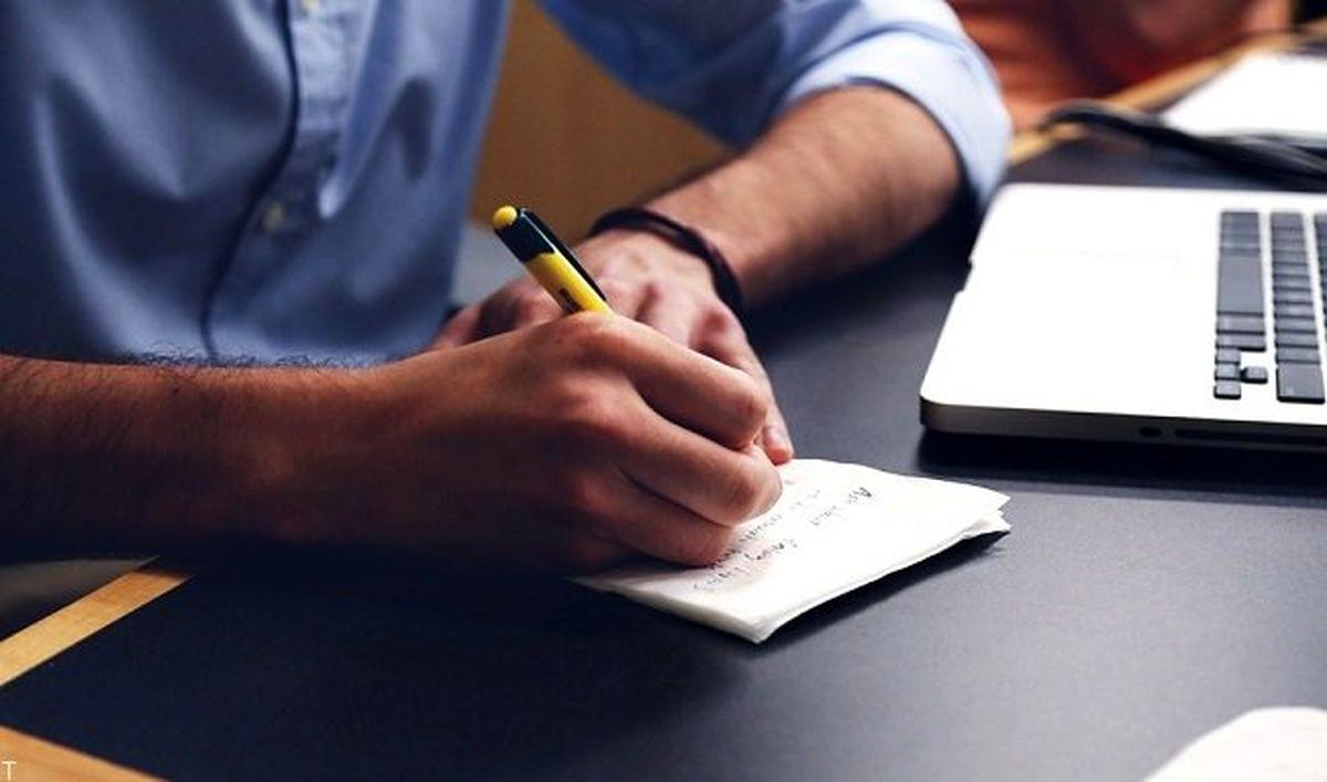 قدم های مهم برای شروع کسب و کار خانگی
