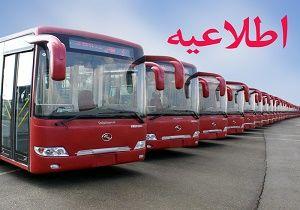 تشریح تمهیدات ویژه اتوبوسرانی تهران برای راهپیمایی روز قدس