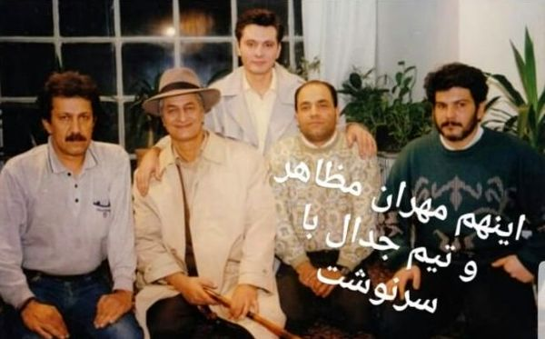 فرشید نوابی در جمع دوستان قدیمی اش + عکس