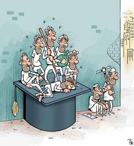 کاریکاتور لشکر لیسانسههای بیکار!